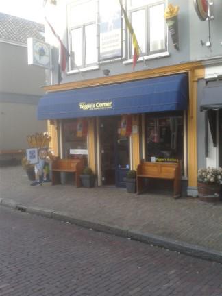Tiggie's Corner