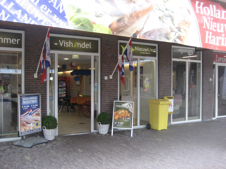 Visgilde Lijffijt & De Jong