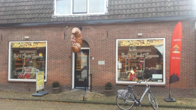 Bakkerij Ruud & Chantal Gremmee