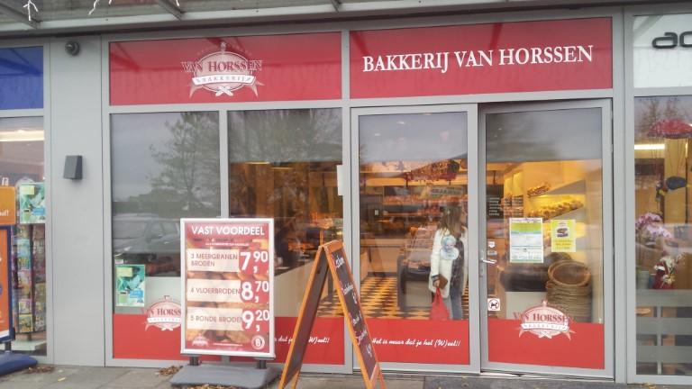 Bakkerij van Horssen
