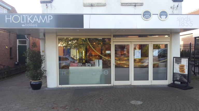 Bakkerij Holtkamp